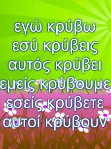 pizap.com14593604549401